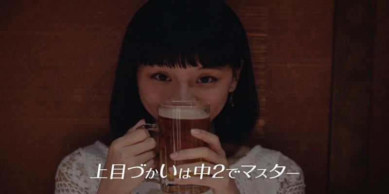 【カサネテク】合コン参加前に見ておきたい動画「女子必見!カサネテク|無敵の合コンテクニック!?」とは?